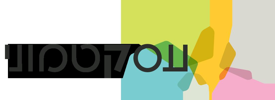לוגו עסקטמוני
