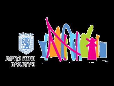 20161130140446_עיריית-ירושלים